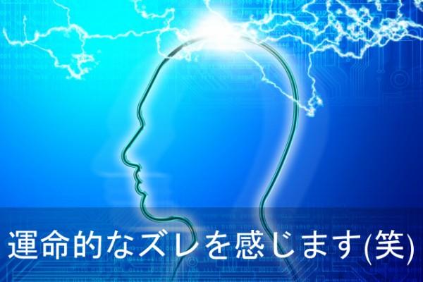 11-kidokumushi-2a-2-shinki-hukugou