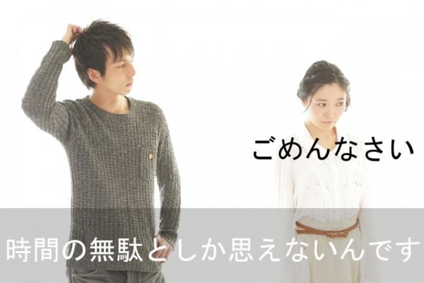 12-kidokumushi-2b-1-hukugou