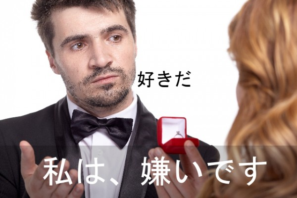 13-kidokumushi-2b-2-hukugou