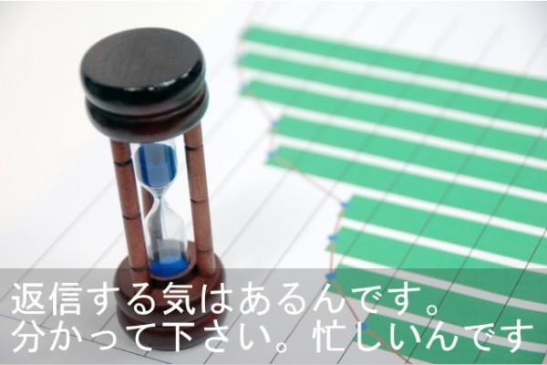 16-kidokumushi-3-1-hukugou