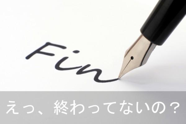 18-kidokumushi-3-3_3-4-hukugou