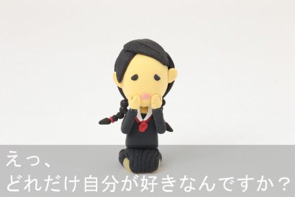 2-kidokumushi-1-2-hukugou