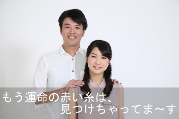 20-kidokumushi-4-1-hukugou