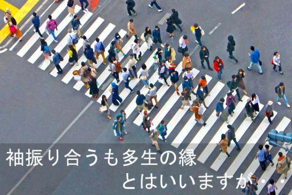 21-kidokumushi-4-2-hukugou