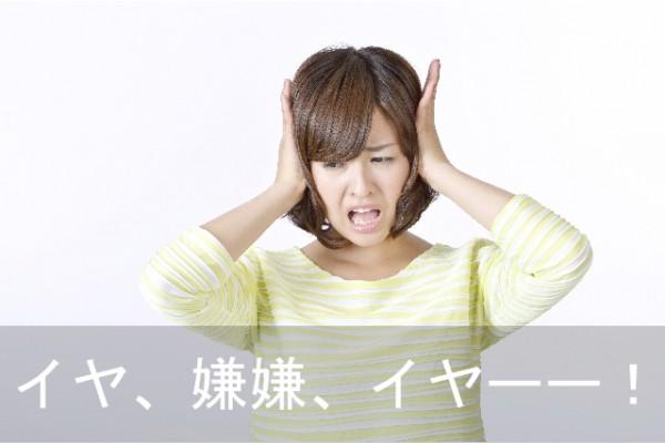 4-kidokumushi-1-2-2-hukugou