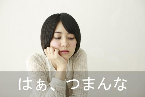 5-kidokumushi-1-2-3-hukugou