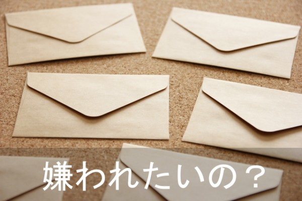 6-kidokumushi-1-3-hukugou
