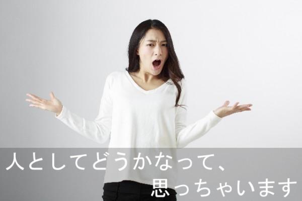 7-kidokumushi-1-4-hukugou