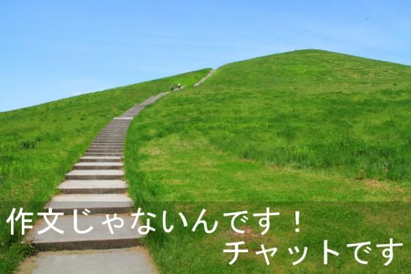 9-kidokumushi-1-5-1_1-5-4-hukugou